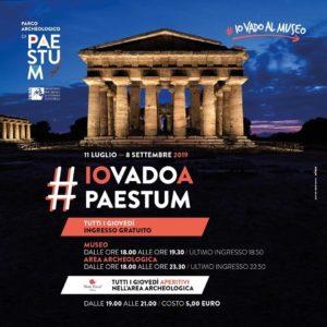 aperitivo museo Paestum